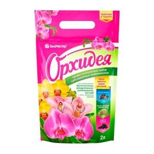 Набор компонетов БиоМастер Орхидея, 2л +удобрение, 5 мл