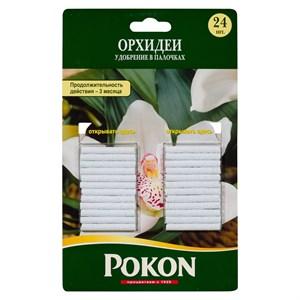 Удобрение Покон для орхидей, 24 палочки