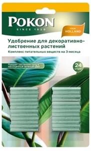 Удобрение Покон для зеленолистных растений, 24 палочки