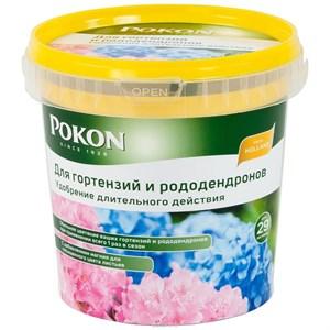 Удобрение Покон для гортензий и рододендронов 900г
