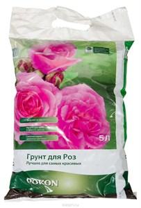 Грунт Покон для роз, 5 л