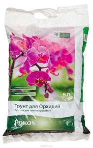 Грунт Покон для орхидей, 5 л