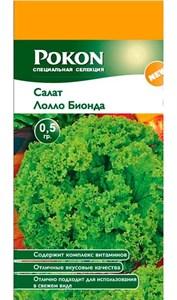 Салат Лолло Бионда 0,5 гр