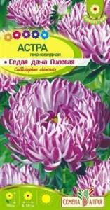 Астра Седая Дама лиловая 0,2гр - фото 51172