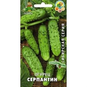 Огурец Серпантин 0,5гр