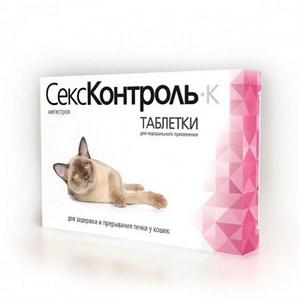 РОЛЬФ КЛАБ секс контроль для кошек 10т