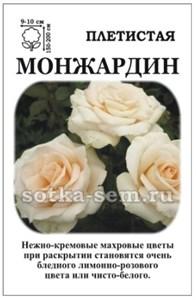 Роза Монжардин - фото 52571