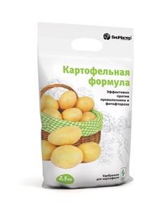 Удобрение БиоМастер Картофельная формула 2,5кг