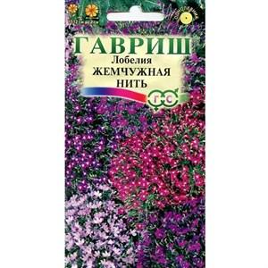 Лобелия Жемчужная нить 0,05гр
