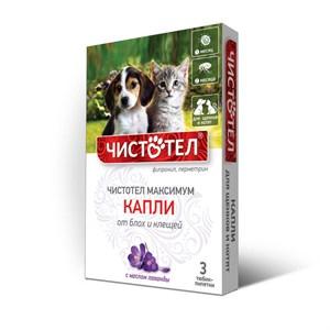 Капли ЧИСТОТЕЛ МАКСИМУМ от блох для щенков и котят