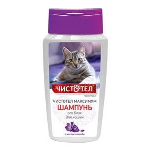 Шампунь ЧИСТОТЕЛ МАКСИМУМ от блох для кошек 180мл