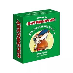 Витаминчик витамины для грызунов укрепление зубов 50гр