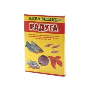 КОРМ АКВА-МЕНЮ радуга для рыб 25г