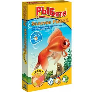 Корм РЫБЯТА Золотая Рыбка 10г