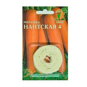 Морковь Нантская 4 8м лента