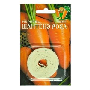 Морковь Шантенэ Роял 8м лента - фото 64256