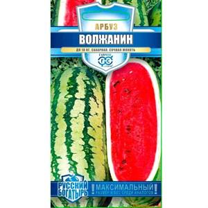 Арбуз Волжанин 1 гр