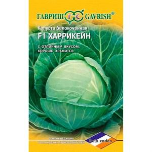 Капуста Б/К Харрикейн 10шт
