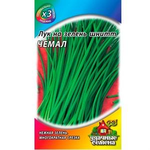 Лук на зелень шнитт Чемал 0,5г ХИТ