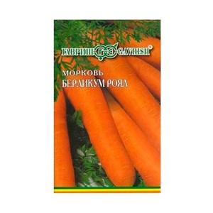 Морковь Берликум Роял 8м лента
