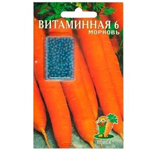 Морковь Витаминная 6 300шт