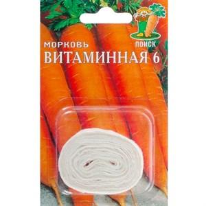 Морковь Витаминная 6 8 м лента - фото 64507