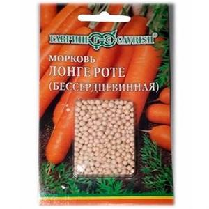 Морковь Лонге Роте Бессерцевидная  300шт - фото 64521