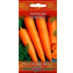 Морковь Моревна 2г