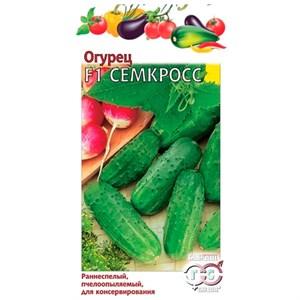 Огурец Семкросс 10шт УС - фото 64574