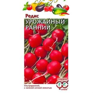 Редис Урожайный ранний 3,0г - фото 64609
