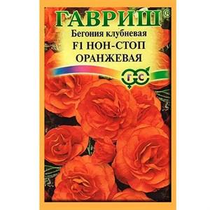 Бегония Нон-Стоп оранжевая 4шт - фото 64947