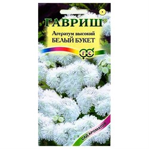 Агератум Белый букет 0,1гр - фото 64976