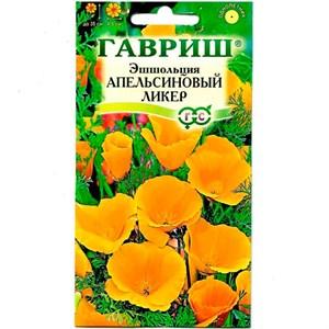 Эшшольция Апельсиновый ликер 0,2гр - фото 64994