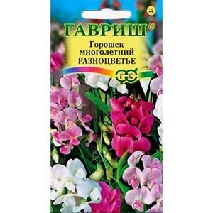 Горошек многолетний Разноцветье 0,5гр - фото 65111