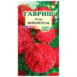 Астра Фойеркугель красная 0,3гр - фото 65186