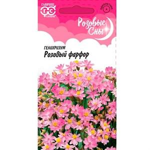 Гелихризум Розовый фарфор 0,1гр - фото 65288