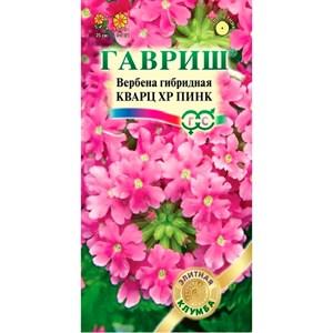 Вербена Кварц ХР Пинк 5шт