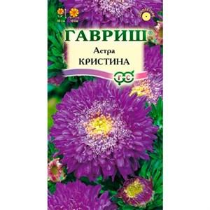 Астра Кристина фиолетовая 0,3гр - фото 65342