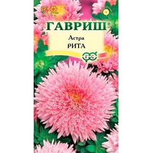 Астра Рита розовая 0,3гр - фото 65343