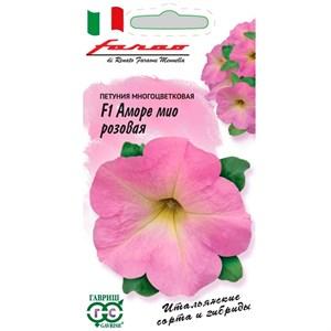 Петуния Аморе мио розовая 10шт
