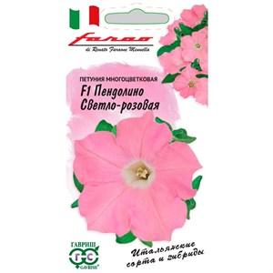 Петуния Пендолино светло- розовая 10шт - фото 65382
