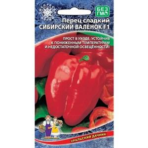 Перец Сибирский валенок F1 - фото 65564