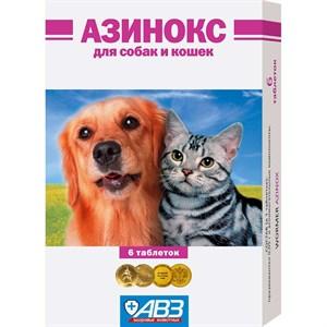Антигельминтик АЗИНОКС 6т