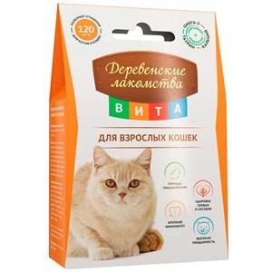 Деревенские лакомства Вита для взрослых кошек 120т