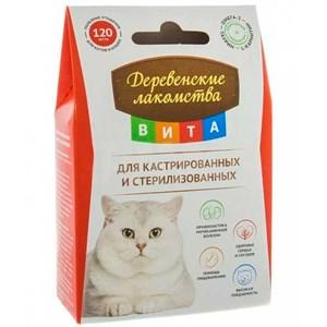 Деревенские лакомства Вита для кастрированных и стерилизованных кошек 120т