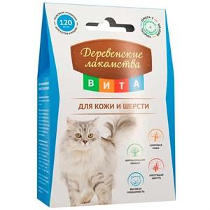 Деревенские лакомства Вита для кошек для кожи и шерсти 120т 79075161