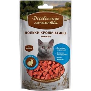 Деревенские лакомства для кошек  Дольки крольчатины нежные (уц)