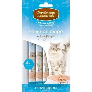 Деревенские лакомства для кошек Нежное пюре из тунца