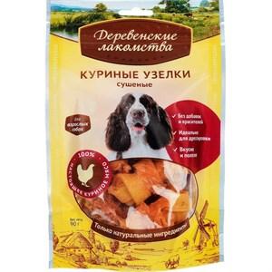Деревенские лакомства для собак  Куриные узелки сушеные