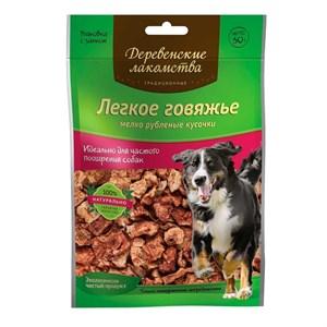 Деревенские лакомства для собак  Легкое говяжье мелкое 79711618